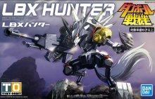 LBX ハンター ダンボール戦機