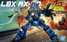LBX AX-00 ダンボール戦機
