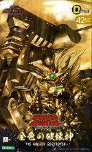 D-スタイル ジェネシックガオガイガー 金色の破壊神