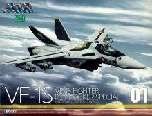 1/100 VF-1S ファイター ロイ・フォッカー機