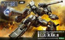 1/100 三二式一型 轟雷・改