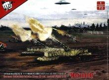 1/72 ドイツ軍 28cm自走砲 K3ラステントリーガー&E75 FIST OF WAR