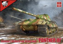 1/35 ドイツ軍 中型戦車 E-50B型52口径10.5cm戦車砲�パンターIII� FIST OF WAR