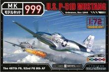 1/72 アメリカ軍 P-51D マスタング