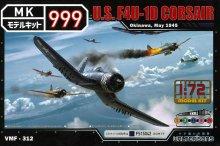 1/72 アメリカ軍 F4U-1D コルセア