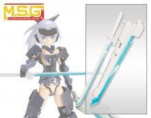 サムライマスターソード Special Edition【CRYSTAL BLUE】 ウェポンユニット06EX