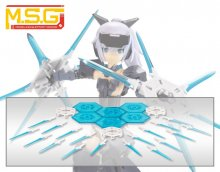 マギアブレード Special Edition【CRYSTAL BLUE】 へヴィウェポンユニット23EX