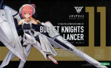 BULLET KNIGHTS ランサー メガミデバイス