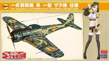 【限定】1/48 一式戦闘機 隼 一型 ザラ機 仕様 荒野のコトブキ飛行隊