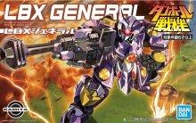 LBX ジェネラル ダンボール戦機