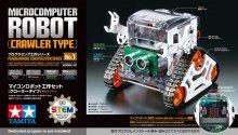 No.01 マイコンロボット工作セット(クローラータイプ)