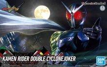 仮面ライダーW サイクロンジョーカー Figure-rise Standard