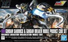HG 1/144 ガンダムサンドロック&ガンダムブレイカーモバイル プロダクトコードセット