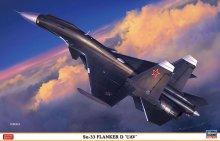 """ハセガワ 1/72 Su-33 フランカーD """"UAV"""""""