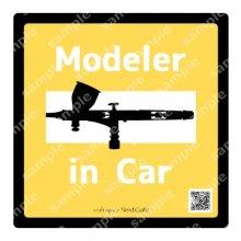 Modeler in Car ステッカー craft space NextGate