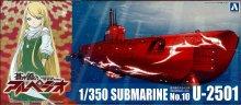 10 1/350 緋色の艦隊 特殊攻撃型潜水艦 U-2501 蒼き鋼のアルペジオ