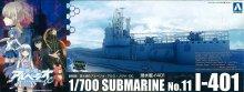 11 1/700 潜水艦 イ401 フルハルタイプ 劇場版 蒼き鋼のアルペジオ-アルス・ノヴァ-DC