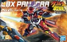 LBX パンドラ ダンボール戦機