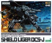 1/72 RZ-007 シールドライガーDCS-J