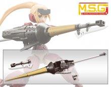 バトルランス Special Edition【GOLD】 M.S.G ウェポンユニット 08EX