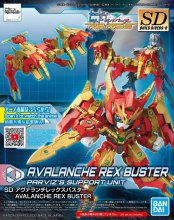 SDBD:R アヴァランチレックスバスター