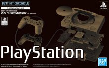 """2/5 """"PlayStation""""(SCPH-1000) BEST HIT CHRONICLE"""