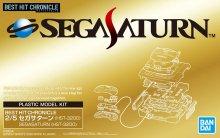 2/5 セガサターン(HST-3200) BEST HIT CHRONICLE