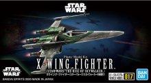 ビークルモデル 017 Xウイング・ファイター スター・ウォーズ/スカイウォーカーの夜明け