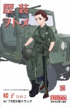 1/35 歴装ヲトメ 媛子(ひめこ) w/73式小型トラック