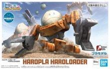 ハロプラ ハロローダー