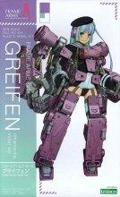 グライフェン Ultramarine Violet Ver. フレームアームズ・ガール