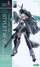 スティレット XF-3 Low Visibility Ver. フレームアームズ・ガール