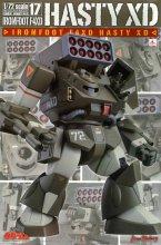 1/72 アイアンフット F4XD ヘイスティ XD型 PLAMAX