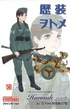 1/35 歴装ヲトメ Hannah(ハンナ) w/3.7cm対空機関砲37型