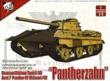 1/35 ドイツ軍中型戦車E-50 F型パンターIII �豹の牙�砲塔 FIST OF WAR