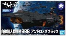 メカコレクション 自律無人戦闘艦BBB アンドロメダブラック