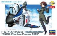 """【限定】たまごひこーき F-4 ファントム II """"301SQ ファントムフォーエバー 2020"""""""