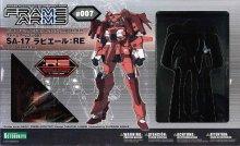 1/100 SA-17 ラピエール:RE