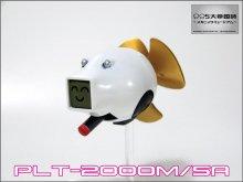 YGO-002 「PLT-2000M/SA」