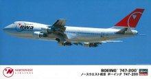 ハセガワ 1/200 ノースウエスト航空 ボーイング 747-200 【限定】