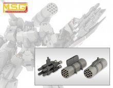 ミサイル&ロケットポッド M.S.G ウェポンユニット 45