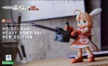 1/1 ホイホイさん 重戦闘Ver. NEW EDITION 一撃殺虫!! ホイホイさん NEW EDITION