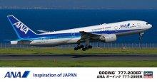 ハセガワ 1/200 ANA ボーイング 777-200ER 【限定】