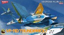 """1/72 VF-11D サンダーボルト """"SVT-27 ブルーテイルズ""""【限定生産版】"""