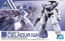 1/144 bEXM-14T シエルノヴァ[ホワイト] 30MM