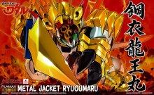 MS-07 鋼衣龍王丸(メタルジャケット りゅうおうまる) PLAMAX