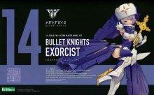BULLET KNIGHTS エクソシスト メガミデバイス