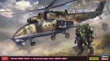 """【限定】1/72 Mi-24 ハインド """"UAV"""" & 人型軽戦車 """"ゴート UGV"""""""
