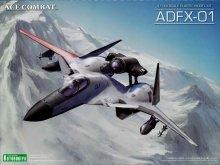 1/144 ADFX-01 ACE COMBAT