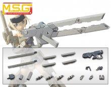 バーストレールガン M.S.G ウェポンユニット R01